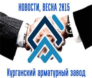 kaz_2015
